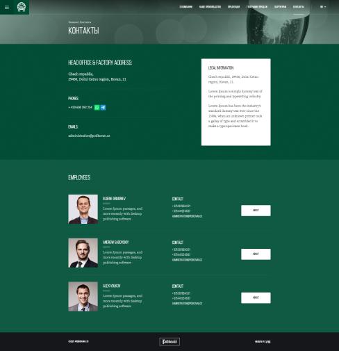 Сайт предриятия Podkovan