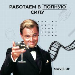Инстаграм Movie UP